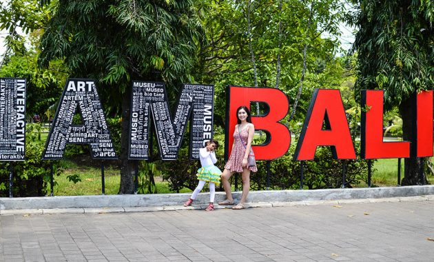 I-AM-Bali-Museum-Front